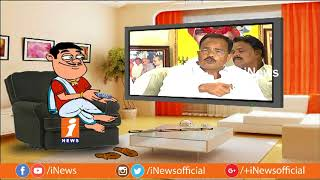 Dada Funny Talk With Motkupalli Narasimhulu Over His Comments on Chandrababu | Pin Counter | iNews - INEWS
