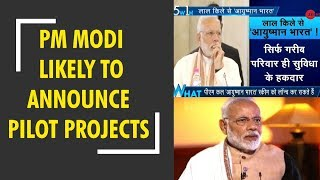 5W1H: PM Modi likely to announce pilot projects in six states on Independence Day - ZEENEWS
