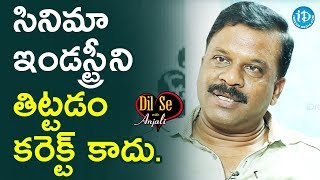 Director Veera Shankar Reaction On Controversial Comments On Film Industry || Dil Se With Anjali - IDREAMMOVIES