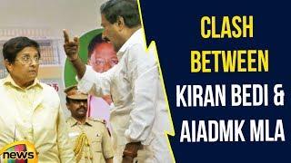 Kiran Bedi asks Operator to Switch off Mike as MLA goes Non Stop Speech | Kiran Bedi News|Mango News - MANGONEWS