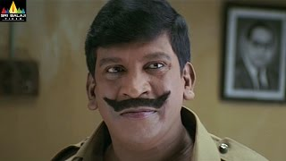 Vadivelu Comedy Comedy Scenes Back to Back | Volume 2 | Telugu Comedy Scenes - SRIBALAJIMOVIES