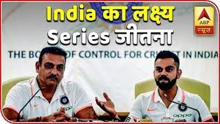We will not initiate sledging but will retaliate: Virat Kohli - ABPNEWSTV