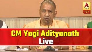 No riots in Uttar Pradesh since BJP came to power: CM Adityanath - ABPNEWSTV