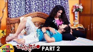 Janmasthanam 2019 Latest Telugu Full Movie | Sai Kumar | Pavani Reddy | Part 2 | 2019 Telugu Movies - MANGOVIDEOS