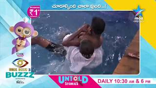 Funny Water Games in the Bigg Boss House - MAAMUSIC