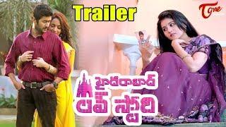 Hyderabad Love Story Releasing Trailer | Rahul Ravindran, Reshmi Menon - TeluguOne - TELUGUONE