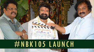 #NBK105 Launch Video | Balakrishna | KS Ravikumar | Happy Movies | IndiaGlitz Telugu - IGTELUGU