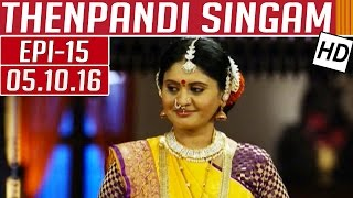 Thenpandi Singam | Journey to the Brave past | Kalaignar TV Serial  Episode 15