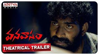 Vanavasam Theatrical Trailer || Naveenraj Sankarapu, Shashi Kanth, Sravya, Sruthi - ADITYAMUSIC