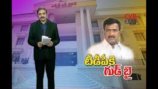 టీడీపీకి గుడ్ బై - వంటేరు ప్రతాప్ రెడ్డి | TDP Vanteru Pratap Reddy  join in Congress Party - CVRNEWSOFFICIAL