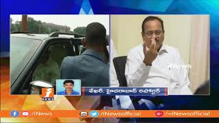 Telangana TDP Leaders Interests On CM Chandrababu Naidu To Meet With AICC Chief Rahul Gandhi | iNews - INEWS