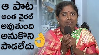 Village Singer Baby Emotional Words About Her Journey | TFPC - TFPC