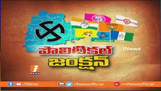 కాంగ్రెస్ లో కొనసాగుతున్న అసమ్మతి సెగలు | Aspirants Protest For MLA Tickets at Gandhi Bhavan | iNews - INEWS