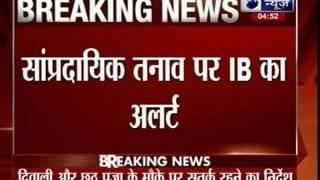 Home Ministery releases advisory alert by IB on Diwali - ITVNEWSINDIA