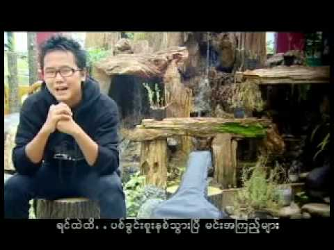 myanmar love song moe moe