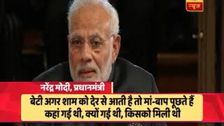 London: Rape is a rape, you cannot count the number just for blame game: PM Modi - ABPNEWSTV