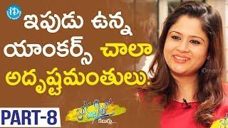 Anchor Shilpa Chakravarthy Exclusive Interview Part #8 || Anchor Komali Tho Kaburlu - IDREAMMOVIES
