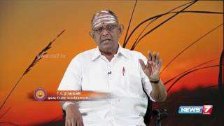 Leaders must be honest; Leaders set an example for followers | Andrada Aanmigam | News7 Tamil