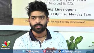 Indian Idol 9 Contestant LV Revanth seeks support, requests everyone to vote - IGTELUGU