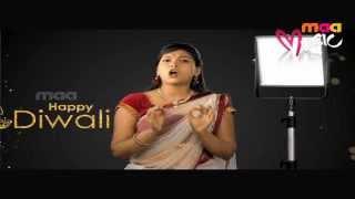 Maa Music : Praveena Diwali Wishes - MAAMUSIC