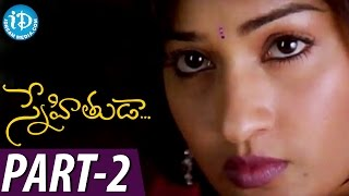 Snehituda Full Movie Part 2 || Nani, Madhavi Latha || Satyam Bellamkonda || Sivaram Shankar - IDREAMMOVIES