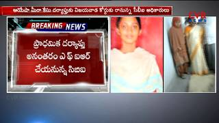 CBI Officers to Investigate Ayesha Meera Case in Vijayawada | CVR News - CVRNEWSOFFICIAL