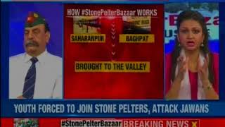Stone Pelter Bazaar: U.P youth taken to valley under impression of jobs - NEWSXLIVE