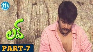 Love Full Movie Part 7 || Sivaji, Arun, Ali Khan || Ravi Chavali || Sasi Preetam - IDREAMMOVIES