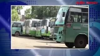 video : पंजाब में तीन दिन नहीं चलेगी रोडवेज और पनबसें