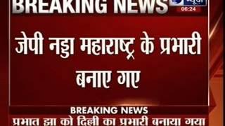 Om Mathur is successor of Amit Shah as new in-charge of Uttar Pradesh BJP - ITVNEWSINDIA