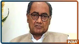 Digvijay Singh Bhopal से लड़ेंगे Lok Sabha चुनाव, Rahul Gandhi Kerala से लड़ सकते हैं चुनाव - INDIATV