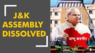 Jammu and Kashmir assembly dissolved, Governor cites horse-trading a reason - ZEENEWS