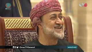 جلالة السلطان المعظم القائد الأعلى يقيم مساء اليوم حفل عشاء بمناسبة #يوم_القوات_المسلحة