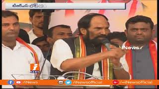 Telangana Congress Speedup With Young Leaders Joins In Party For Upcoming Polls | iNews - INEWS