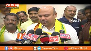 Botsa Plans To Introduce Strong Candidate Against Sujaya Krishna Ranga Rao | Loguttu | iNews - INEWS