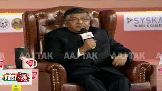 छत्तीसगढ़ के अलावा हम कहीं अपनी हार स्वीकार नहीं करेंगे: Ravi Shankar Prasad - AAJTAKTV