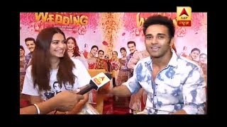 Veerey Ki Wedding: Did Pulkit Samrat call Kriti Kharbanda an 'infection'? - ABPNEWSTV