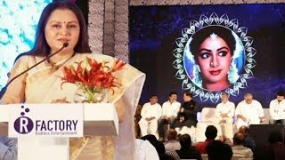 Jayaprada Emotional Speech @ Condolence Meeting Of Sridevi - RAJSHRITELUGU