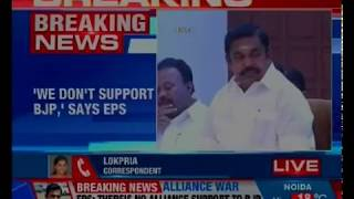 Another jolt to BJP from south as TN CM Palaniswami hints at no alliance or support to Centre - NEWSXLIVE