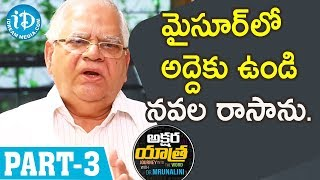 Writer & Director Akkineni Kutumba Rao Exclusive Interview Part #3 || Akshara Yathra With Mrunalini - IDREAMMOVIES