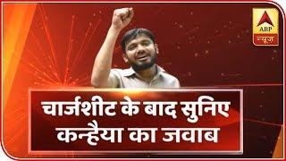 Delhi Police files chargesheet against Kanhaiya Kumar | Seedha Sawal - ABPNEWSTV