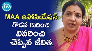 Jeevitha Rajasekhar Clarifies The Issue Happened At MAA Association Meeting Controversy|iDreamMovies - IDREAMMOVIES