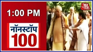 Mamata Banerjee Shoves Governor Aside For Photo-session With PM Modi | Nonstop 100 - AAJTAKTV