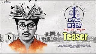 1st Rank Raju teaser | 1st Rank Raju trailer - idlebrain.com - IDLEBRAINLIVE