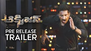 Oxygen Pre Release Trailer | Gopi Chand, Raashi Khanna, Anu Emmanuel | Yuvan Shankar Raja | TFPC - TFPC