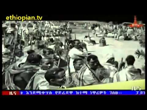 Ethiopian News in Amharic - Saturday, May 18, 2013