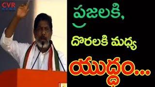 Mallu Bhatti Vikramarka Speech Rahul Gandhi Praja Garjana Sabha Adilabad | CVR NEWS - CVRNEWSOFFICIAL