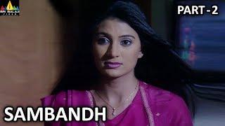 Horror Crime Story Sambandh Part - 2 | Aatma Ki Khaniyan | Sri Balaji Video - SRIBALAJIMOVIES