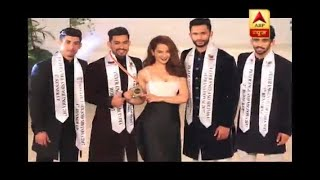 Kangana Ranaut was present as a special guest during Mr India contest - ABPNEWSTV