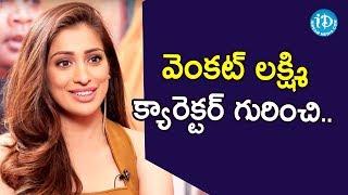 వెంకట్ లక్ష్మి క్యారెక్టర్ గురించి.. - Actress Raai Laxmi || Soap Stars With Anitha - IDREAMMOVIES